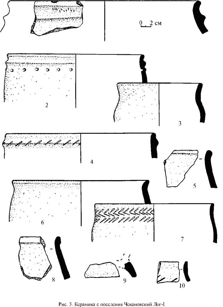 keramika-log-3