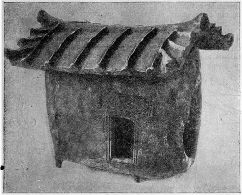 Рис. 37. Глиняная модель китайского дома из раскопок близ горы Лао — Тье.