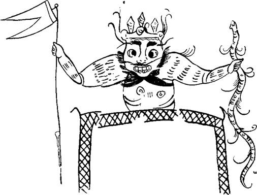 Рис. 40. Деталь фресковой росписи на гробнице № 11 у подножия горы Лао-Тье.