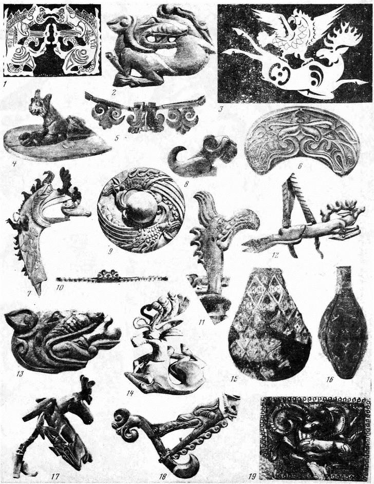 Таблица 67. Ранние кочевники Алтая. Изобразительное искусство, скифо-сибирский звериный стиль