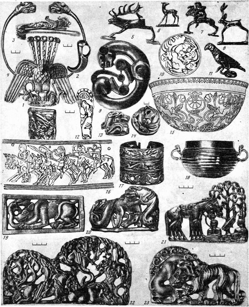 Таблица 68. Скифо-сибирское золото. Сибирская коллекция Петра I (1 — 23)