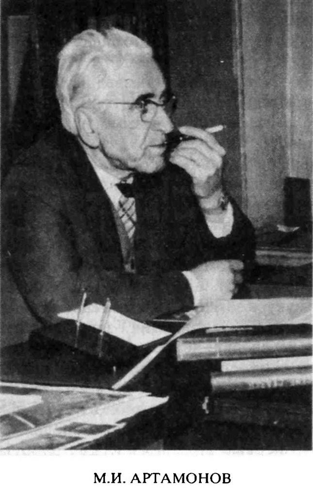 Михаил Илларионович Артамонов