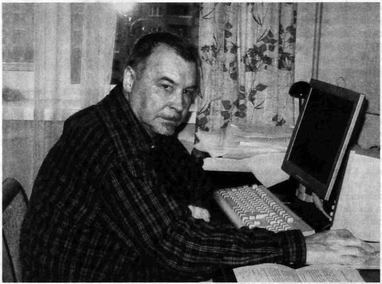 Алексею Владимировичу Чернецову