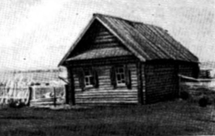 Старый дом чувашского крестьянина (Первомайский район, Чувашской АССР)