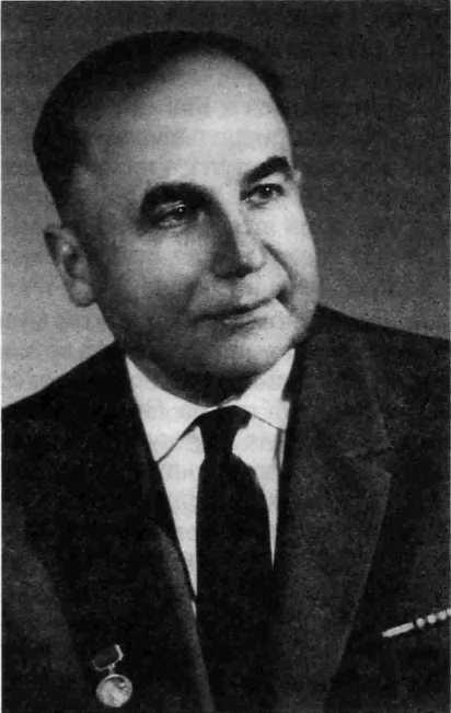 Евгений Игнатьевич Крупнов