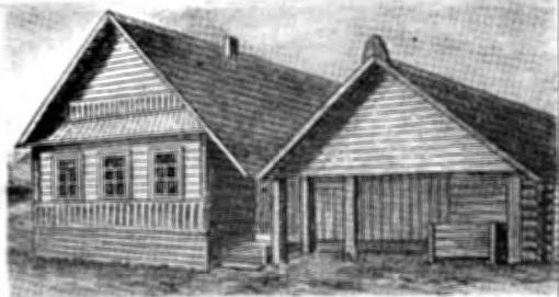 Двурядная связь. Крестьянский дом (Тверская губ.)