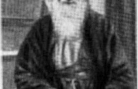 Грузинский еврей