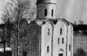 Рис. 1. Церковь Георгия в Старой Ладоге. Общий вид с юго-запада. Современная фотография