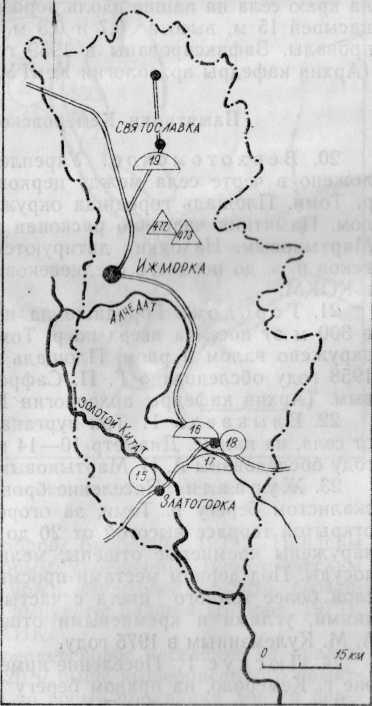 Карта археологических памятников Ижморского района