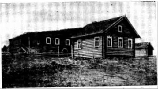 Карельская изба старого типа (фото 1927 г.)