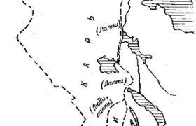 Этнические подразделения карельского народа