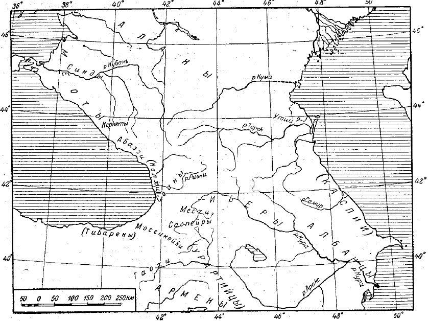 Племена и народности Кавказа в античную эпоху (в скобках - названия народов, исчезнувших к первым векам н.э.)