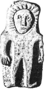 Лучащаяся фигура из Армы, Ирландия