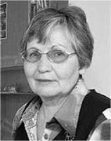 Светлана Ивановна Кочкуркина