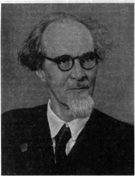 Борис Алексеевич Куфтин