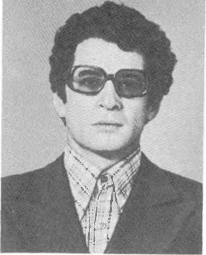 Андрей Васильевич Куза