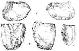 Рис. 1. Пономаревская палеолитическая стоянка. Кремневые орудия. а — скребло; б — нуклеус-скребло; в — обломок крупного нуклеуса.