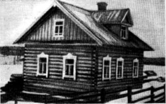 Дом лопаря (ст. Пулозеро, Мурманской жел. дор.) (фото 1927 г.)