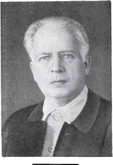 Александр Лукич Лукин