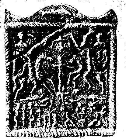 «Дакийский образок» (I—-II вв. н. э.)