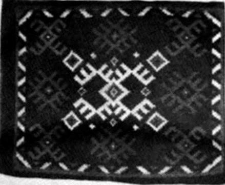 Украинский ковер-палас