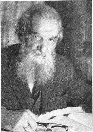 К. С. Ндколэеску-Плопшор
