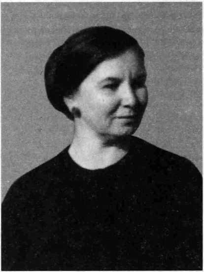 Мария Владимировна Седова