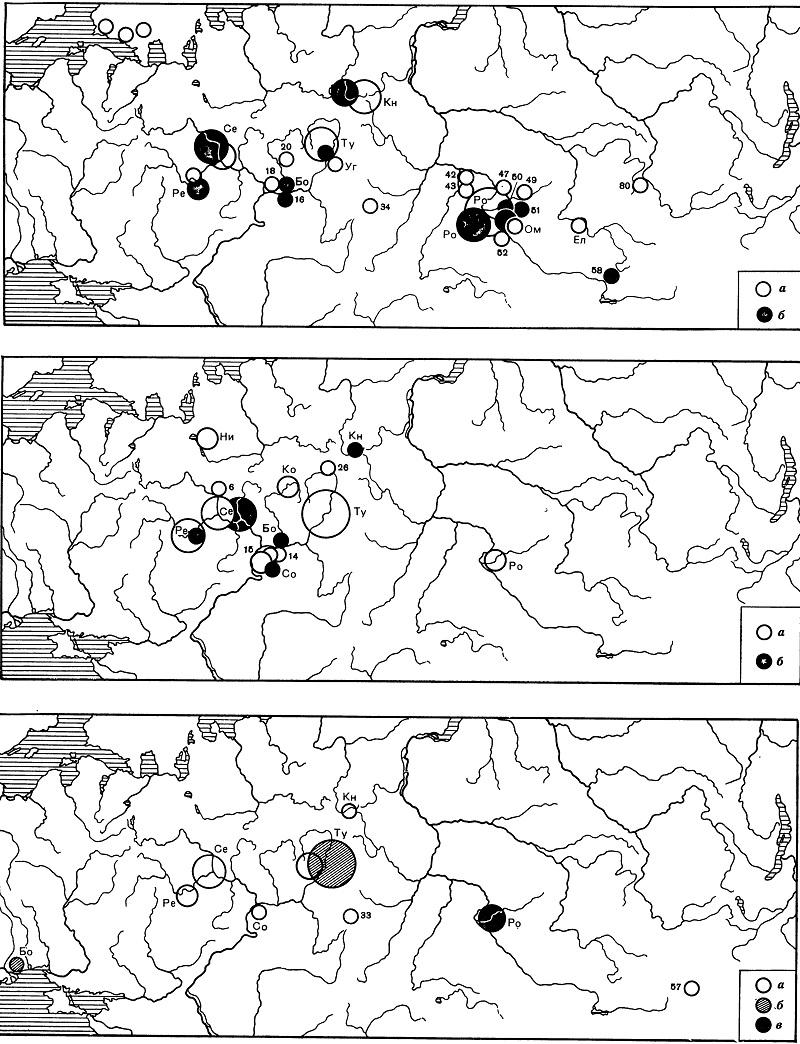 Карта 18. Распространение бронз типа Cu+Sn (а) и Си+ +Sn+As (б) в пределах сейминско-турбинской области Карта 19. Распространение бронз типа Cu+As (а) и Си+ +As+Sb (б) Карта 20. Распространение изделий, изготовленных из металлургически чистой меди (а), серебра и биллонов (б) и золота (в)