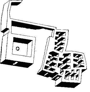 План части поселения в Бейде близ Петры. Докерамический неолит В.