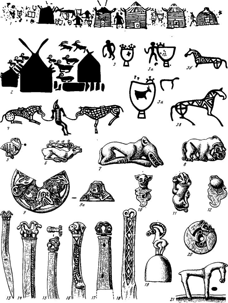 Таблица 88. Тагарская культура. Искусство. Наскальные рисунки (1—4), звериный стиль (5—21)