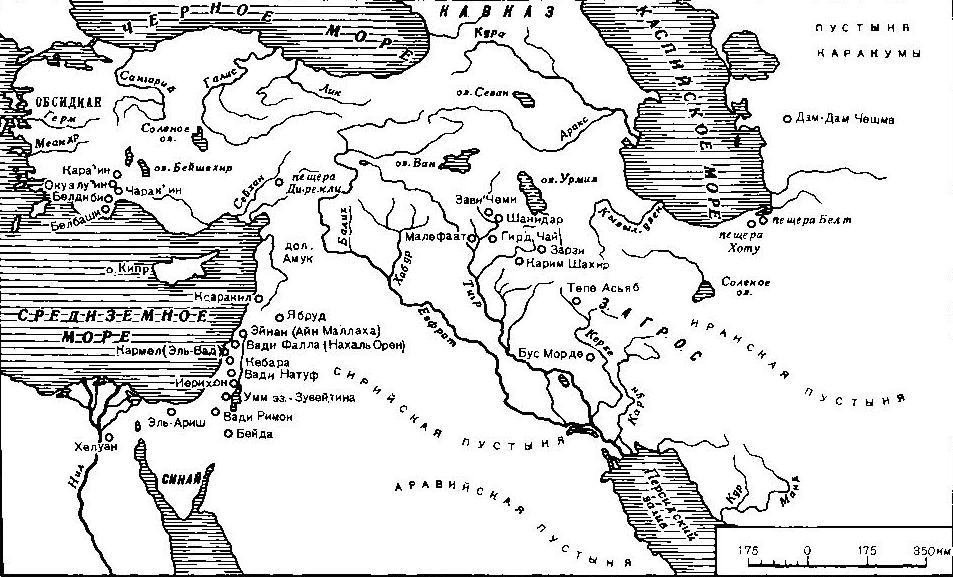 mezolit neolit east