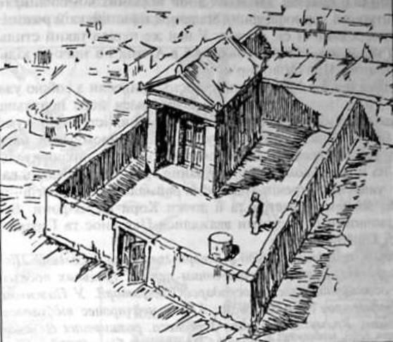 Рис. 9. Храм Афродiти на о. Березань