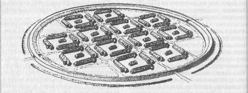 Рис. 45. Крепость Аггерсборг (реконструкция), Дания, X в.