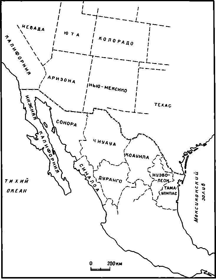 Рис. 1. Карта Юго-Запада США и Северной Мексики.