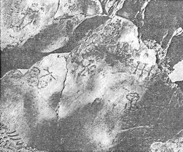 Рис. 57. Тува. Мугур-Саргол. Колесница