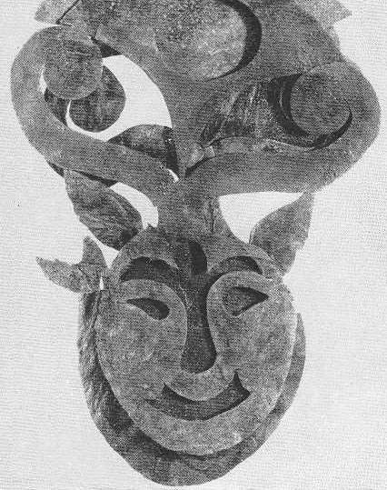 83. Кожаная подвеска-личина с рогами. Пазырык, первый курган.