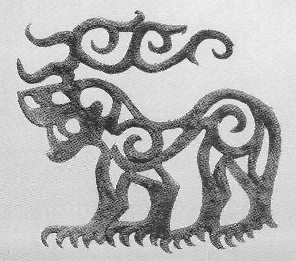103. Кожаная фигурка рогатого тигра. Туэкта, первый курган.