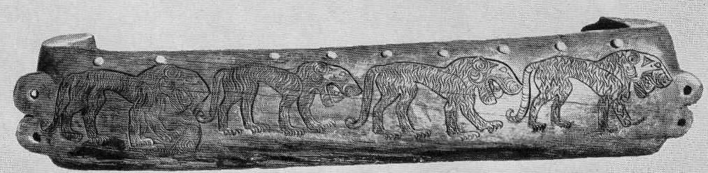 67. Саркофаг с резными изображениями животных. Башадар, второй курган.