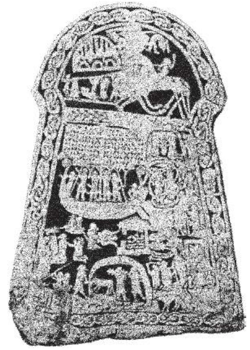 Рис. 48. Один из «памятных камней» с острова Готланд «Ардре VIII», VIII в.