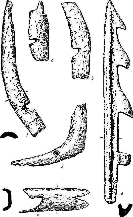 Рис. 37. Инвентарь из погребения.