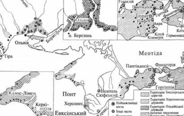 Рис. 11. Античні держави Північного Причорномор'я