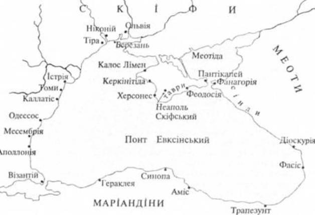 Рис. 1. Причорномор'я в античну епоху