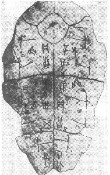 Рис. 58. Аньян. Иероглифический текст. Черепаховый панцирь.