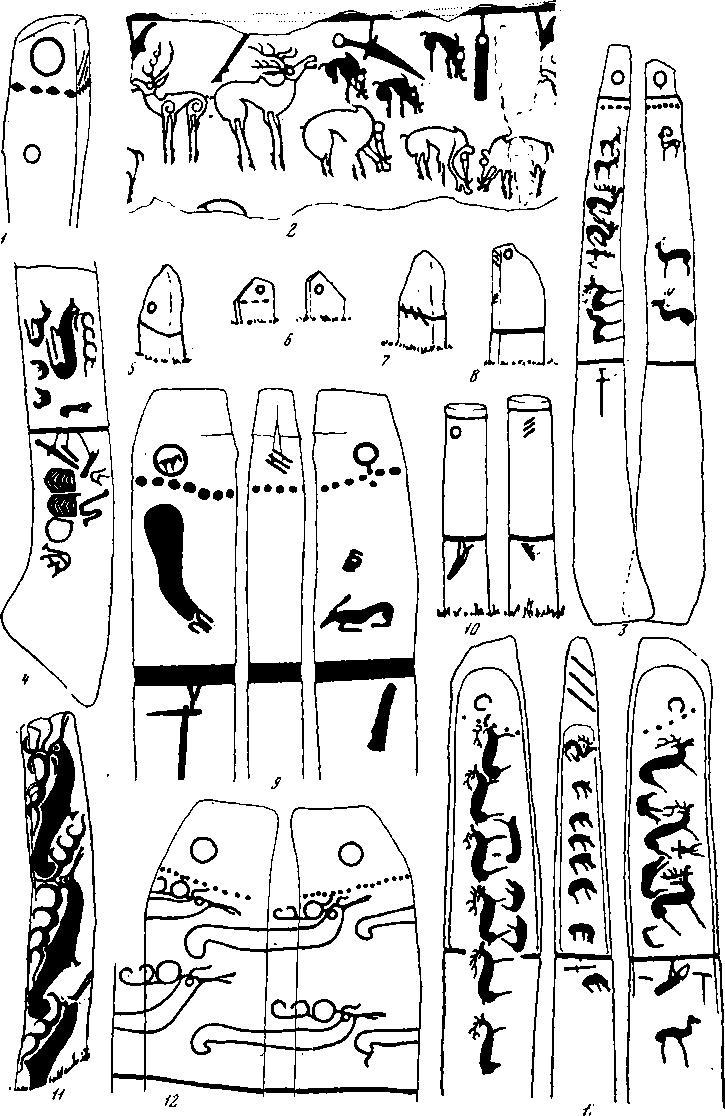 Рис. 4. Оленине камни Тувы (1—9, 11—13) и Монголии (10). 1 — д. Сосновка; 2 — курган Аржан; 3 — Орзак-аксы; 4 — второй туранский камень; 5—7 — оз. Белое близ Аржана; 8 — д. Уюк; 9 — Самалгатай; 10 — Кобдо; 11 — Большой Ажик; 12 — Чингатаг; 13 — Уюк-Аржан (5—8, 10 — по: JSFOU, XXIV, 1907, р. 17—29; остальные по эстампажам Аржанской экспедиции)