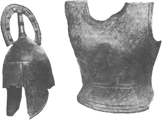 Рис. 6. Шлем и панцирь из могилы геометрического времени в Аргосе.