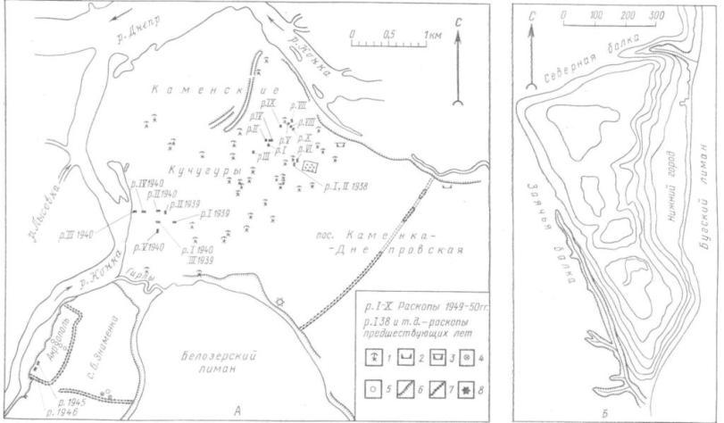 план скифского Каменского