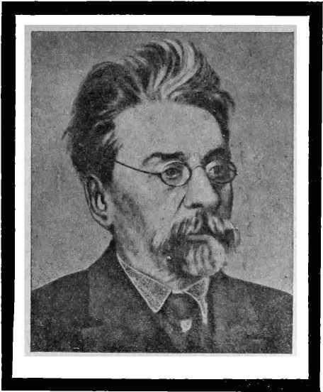 Д. В. АЙНАЛОВ 1862—1939