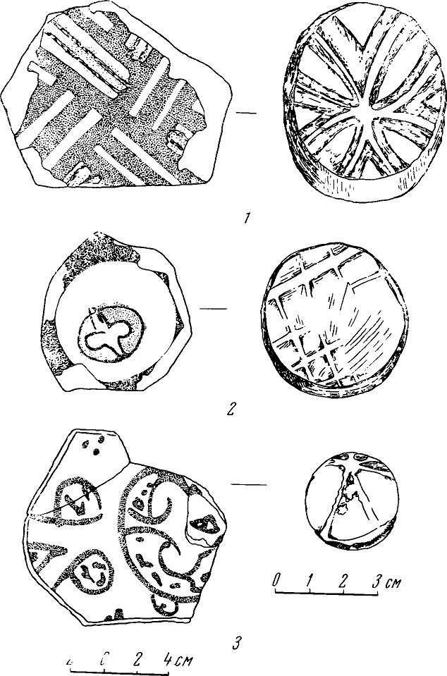 Рис. 3. 1—3 — обломки поливных чаш с клеймами на днищах