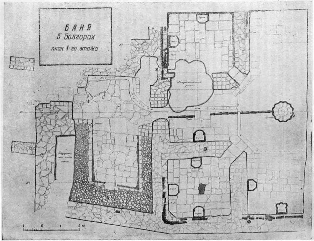 Рис. 17. Баня в Болгарах XIV в.