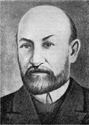 В.В. БАРТОЛЬД (1869-1930)
